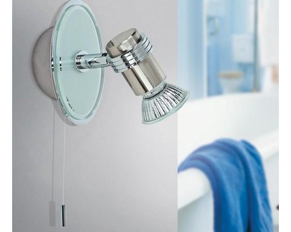 Des luminaires performants pour votre salle de bain